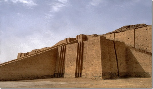 Great-Ziggurat-of-Ur